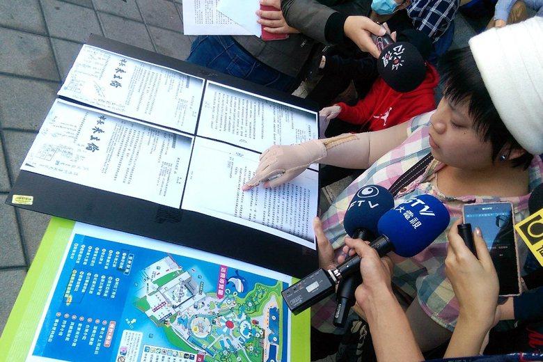 八仙受害者控告新北市長瀆職。 攝影/王宏舜