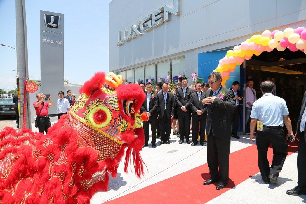 LUXGEN宜蘭汽車生活館於今日(6/25)盛大開幕。 圖/LUXGEN提供