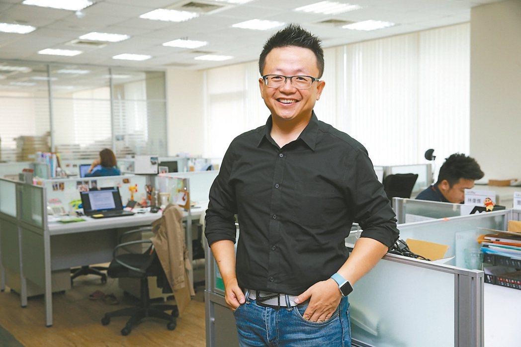微程式總經理吳騰彥