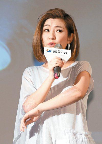 藝人Selina(見圖)登台分享時,現場響起歡呼聲,也有聽眾坦言是為她而來。Se...