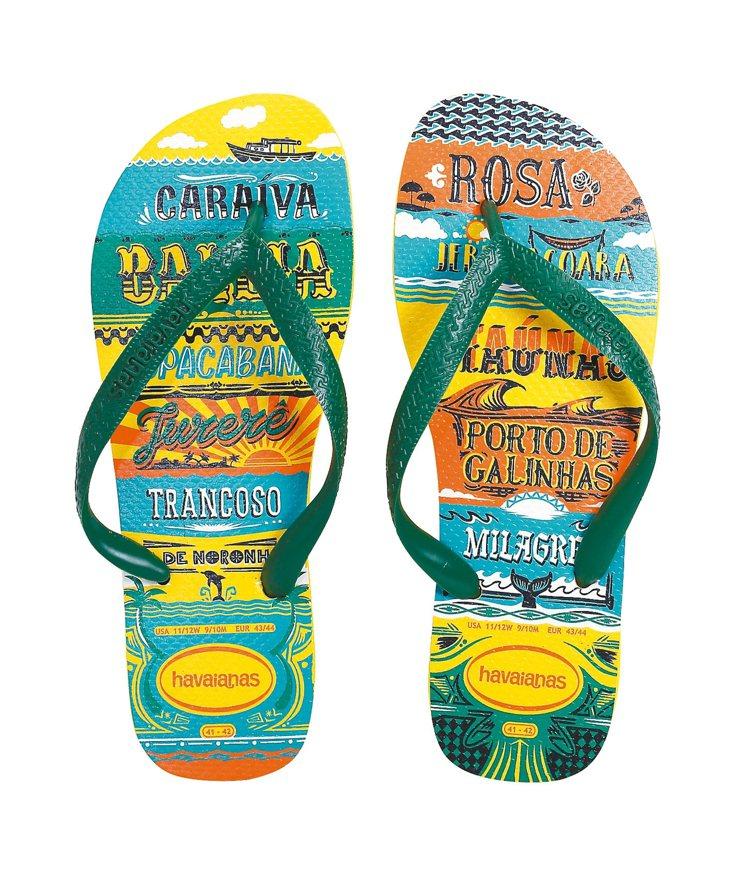 巴西的havaianas人字拖新登場的Praias(海灘)系列,以巴西海灘為靈感...