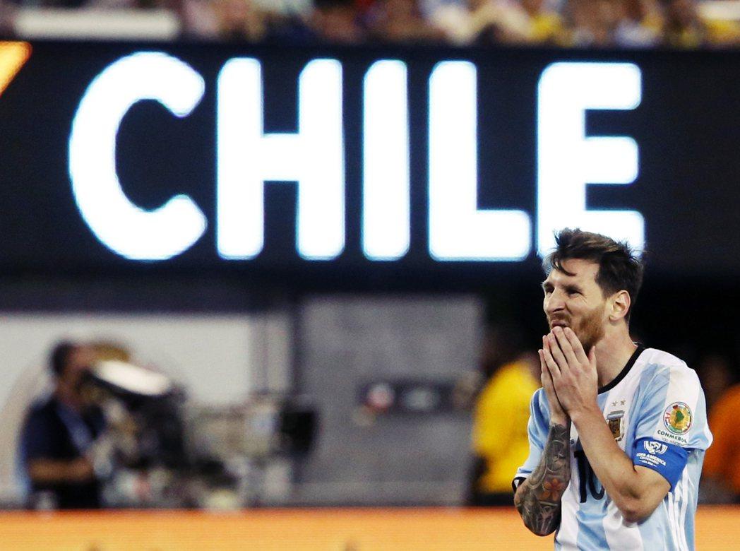 阿根廷的悲傷之夜:輸掉了美洲盃決賽也輸掉了梅西。 圖/歐新社