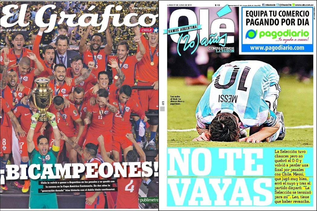 一場決賽,兩種故事。左側的智利《運動畫報》打上了標題「雙冠王!」慶祝智利的美洲盃...