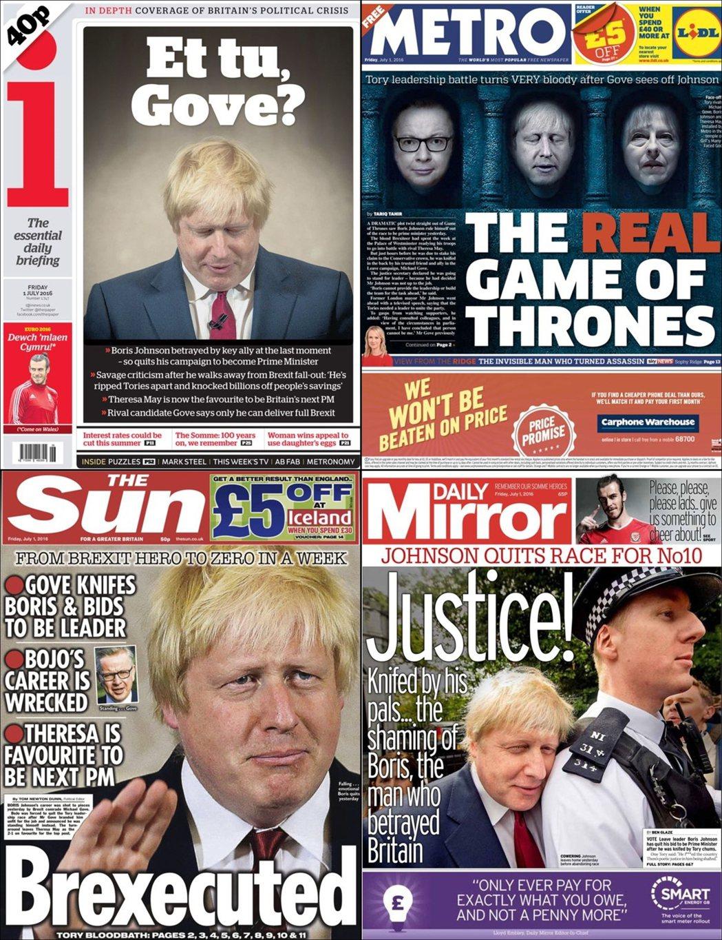 圖/《i》、《地鐵報》、《太陽報》、《每日鏡報》