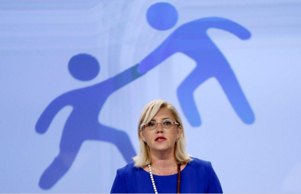 歐盟區域政策委員克雷圖(Corina Cretu)。/ 圖 路透