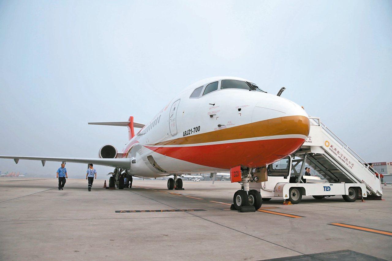 示意圖為成都航空,非當事班機。 新華社
