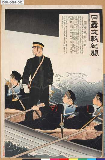 帝國主義的時代,「富國強兵」就是絕對的正義,許多學校採用海軍隱藏前鈕扣、冬天深藍...