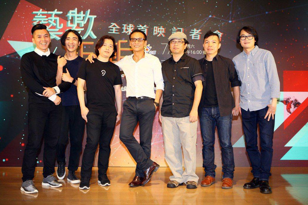 「藝數狂潮」直擊台灣藝術家登上國際