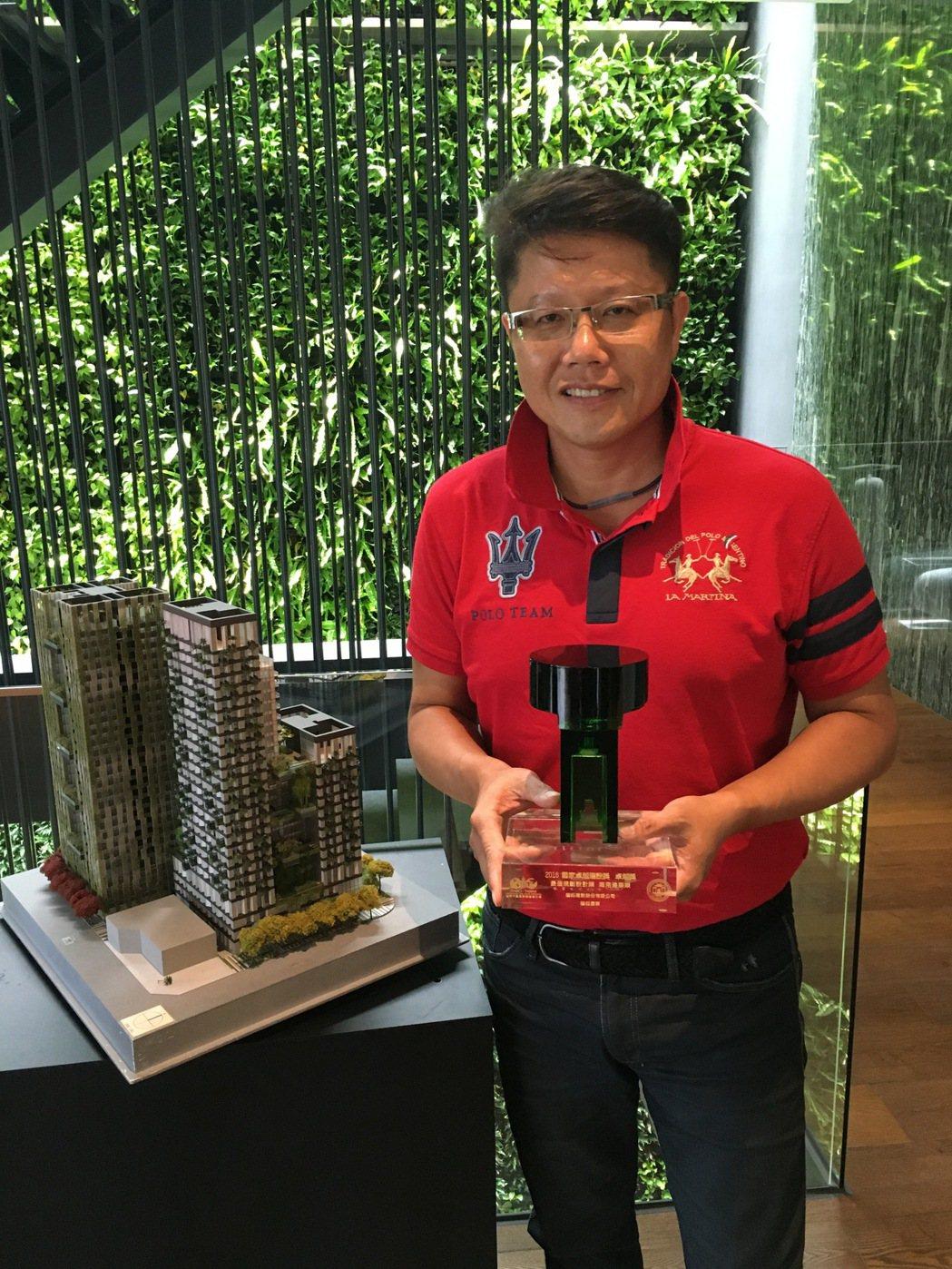 磐鈺「雲華」獲2016卓越建築獎最高榮譽「最佳規劃設計類商用建築類卓越獎」,圖為...