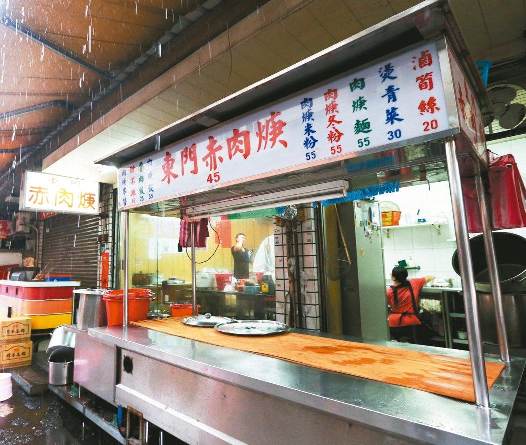 捷運東門站附近知名的東門赤肉羹,湯頭清甜,肉有咬勁。 記者程宜華/攝影