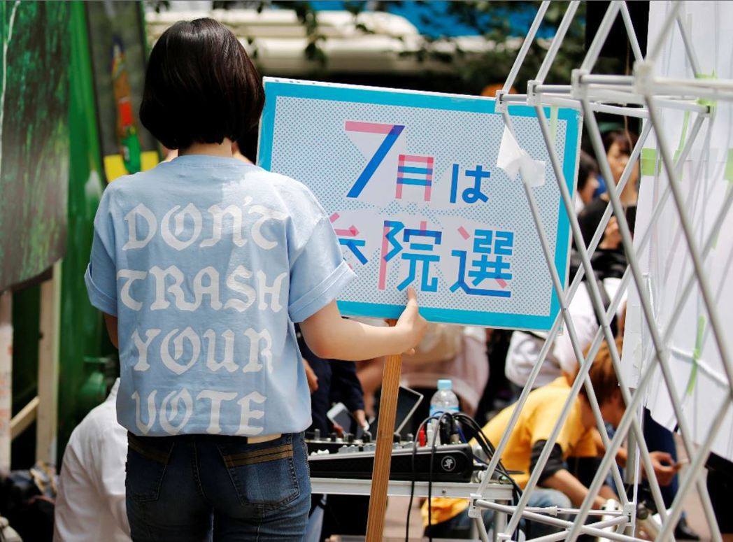 日本選舉年齡下調至18歲後,第一次進行全國性大選,學生團體SEALDs上街呼籲選...