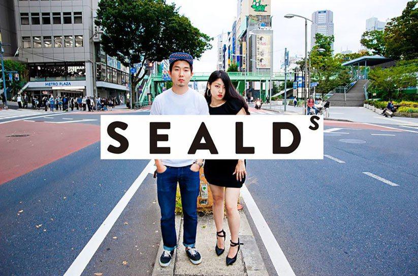 圖/取自SEALDs臉書