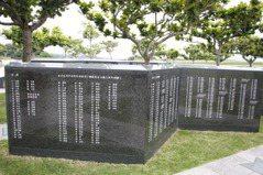 第一島鏈系列(四):台灣之塔——遲來七十一年的台籍戰歿者慰靈碑紀事