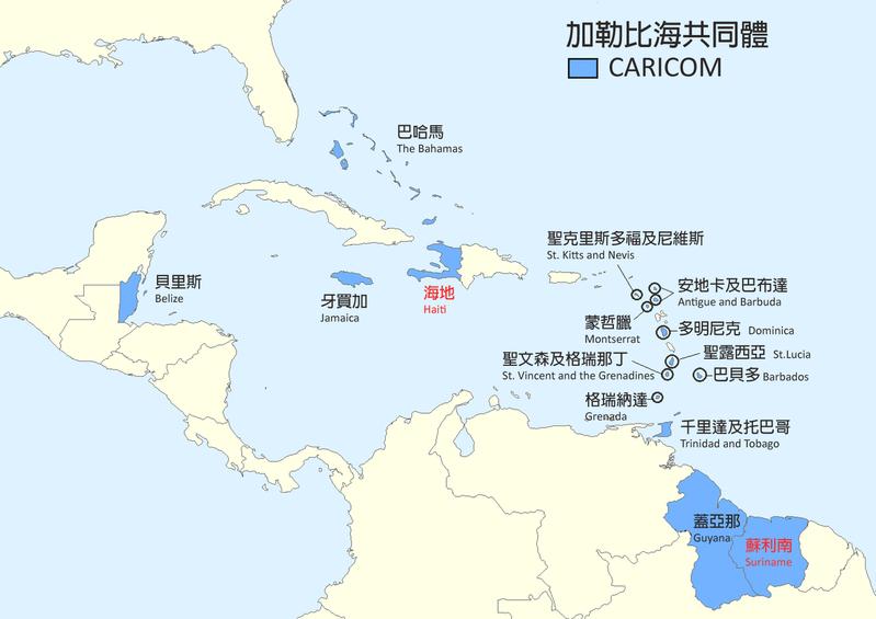加勒比海共同體15國(CARICOM)由十二個英語系小國加上法語系海地、西語系多...