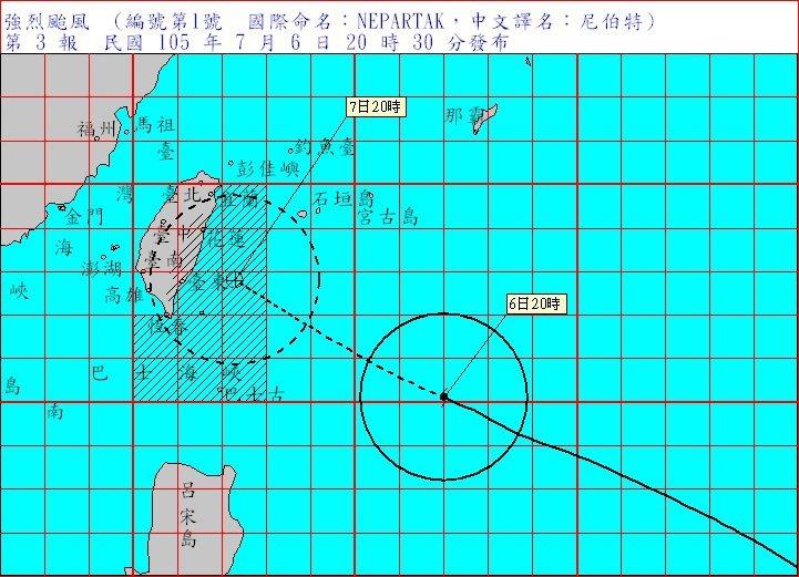 強烈颱風尼伯特動態圖 中央氣象局提供 蔡振源