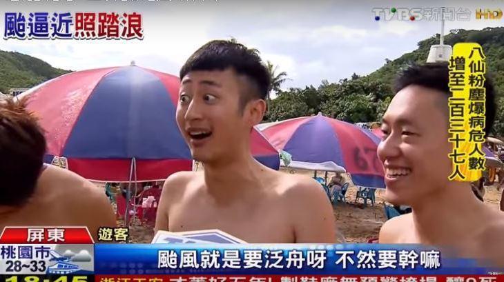 圖片來源/ TVBS NEWS