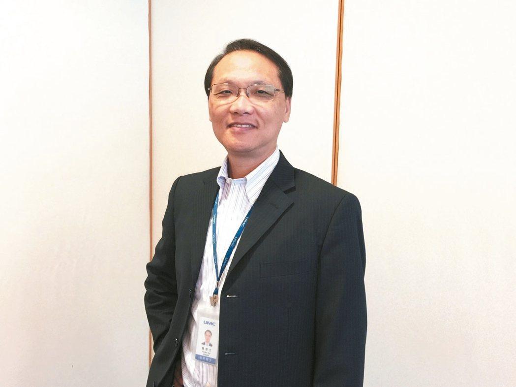 聯電執行長顏博文將退休。 圖/聯合報系資料照
