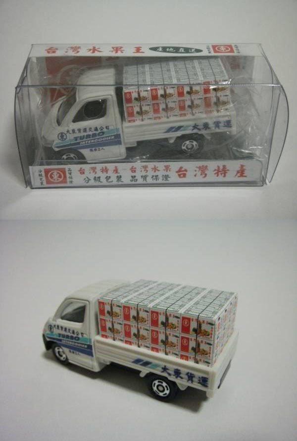 圖片來源/ YAHOO日本拍賣