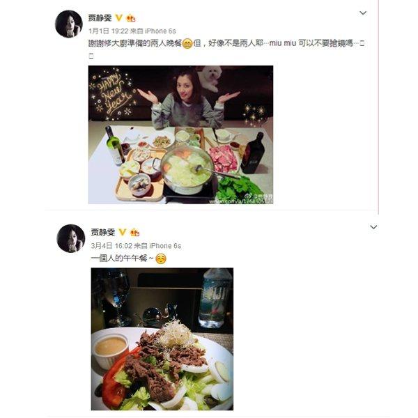 再來看看女神賈靜雯的微博,同樣是吃吃吃的畫風,但是她采用平衡膳食的方法就能夠很好...