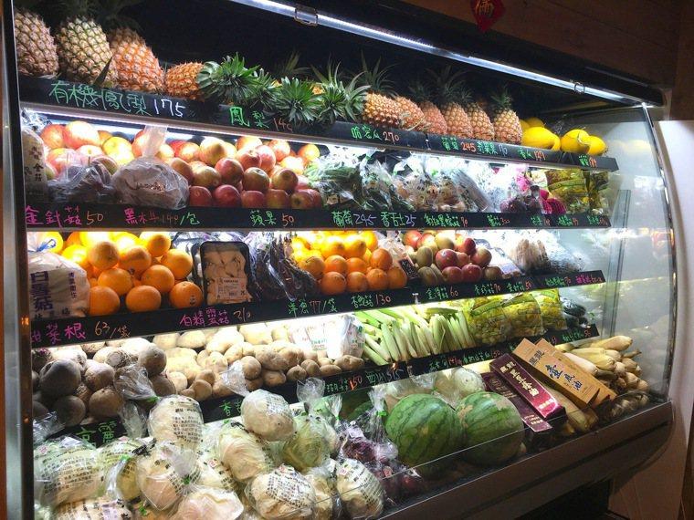 有機蔬菜。 記者江慧珺/攝影