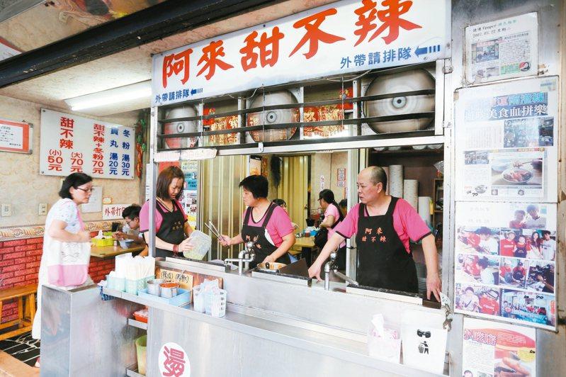 阿來甜不辣是街坊鄰居及上班族非常喜愛的美食。 記者胡經周/攝影