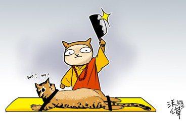 周詠盛/老師虐貓給你看,學生應該怎麼辦?