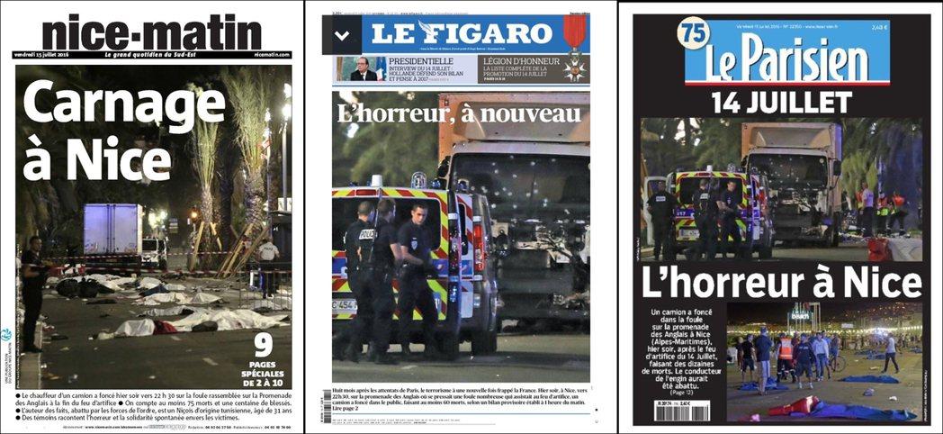 由左至右:《尼斯晨報》,「尼斯大屠殺」;《費加洛報》,「恐怖,再現」;《巴黎人報...