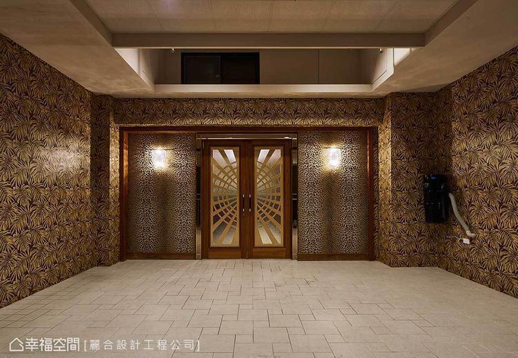▲地下車庫:讓大地色系飾底,熱帶葉脈意象與豹紋視覺予以混搭,描繪生動的空間情境。