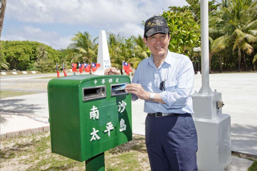 前總統馬英九曾於任期內登上太平島宣示南海主權。 圖/軍聞社