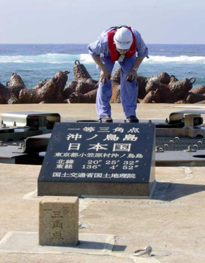 日本為主張沖之鳥經濟海域主權佈局多年。 圖/美聯社