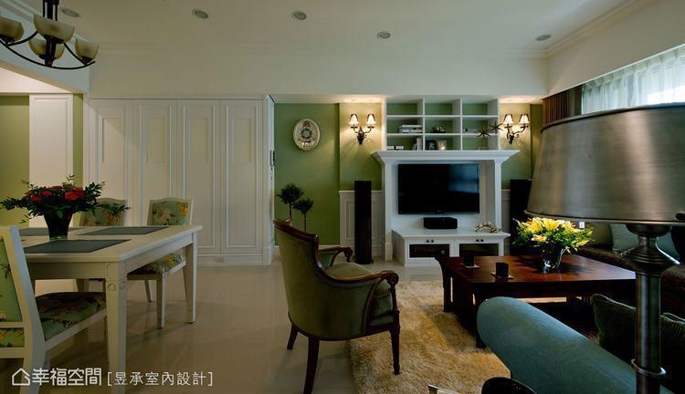 ▲開放式串聯的客、餐廳,以白色和抹茶綠一濃一淡鋪展牆面,巧妙形成視覺層次感,輕鬆...