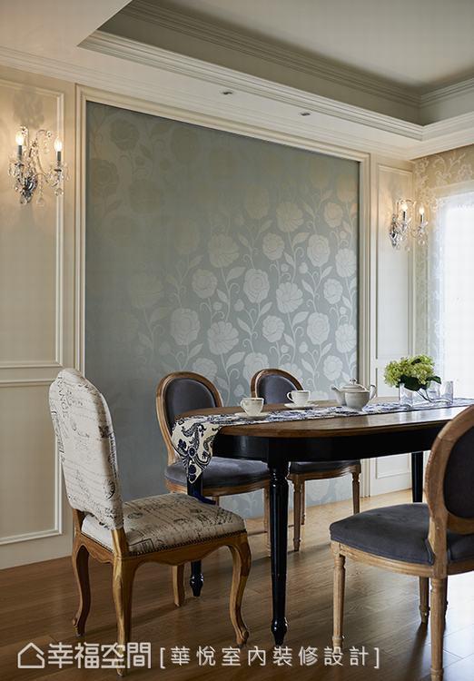 ▲餐廳壁面:典雅的線板與花紋壁紙勾勒壁面表情,兩側點綴精緻壁燈,帶出新古典優雅之...
