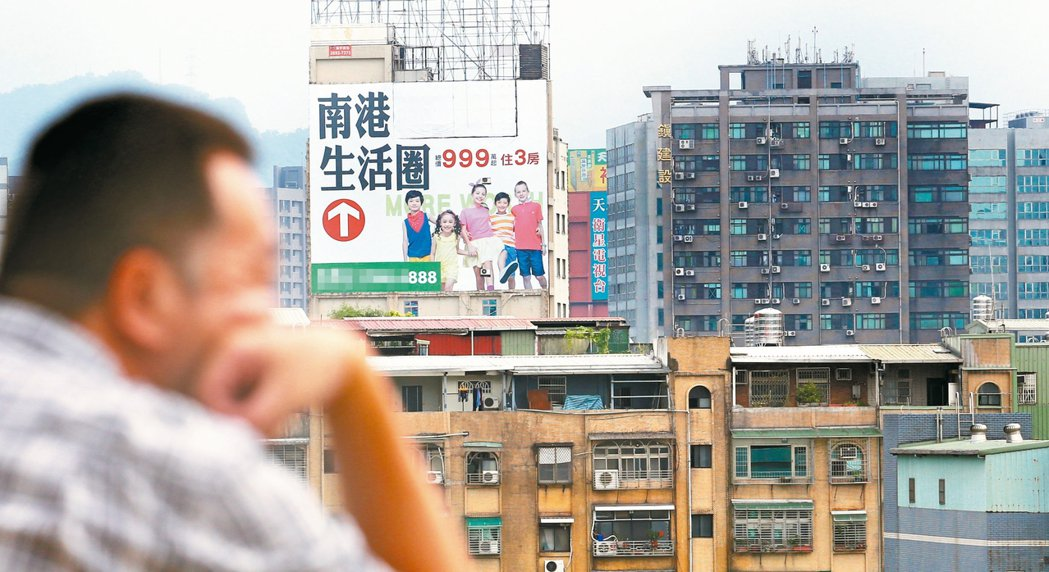 行政院前院長陳冲昨天在本報投書,拋出房屋稅「違憲說」,指房屋稅已經侵害居住人權,...