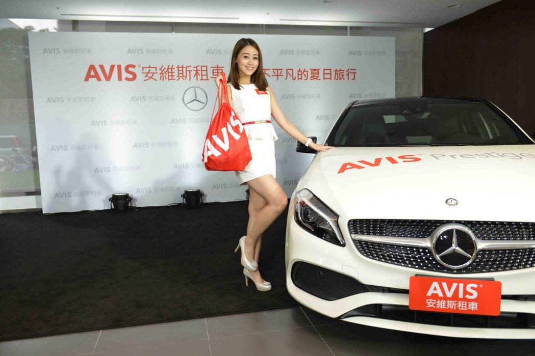 AVIS安維斯租車尊榮車款於暑假期間推出限定奔馳優惠價,承租尊榮車隊任一車款,隨...