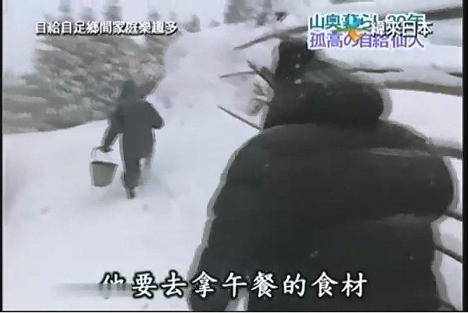 竹田(右)跟著梅本在大雪中走到戶外去取午餐要使用的食材。圖/取自網路