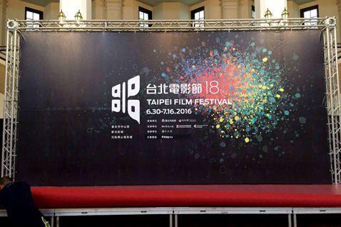 再談2016年台北電影獎:遴選制度與評審邏輯