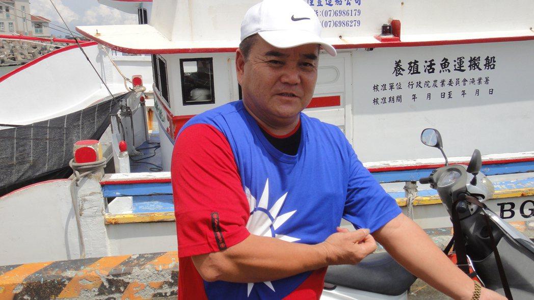 滿吉勝號船長陳富盛。 記者蔣繼平/攝影