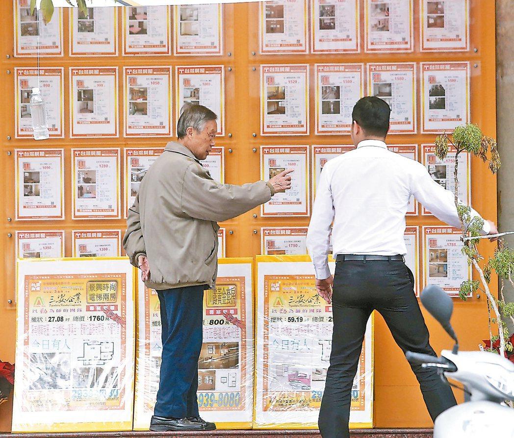 圖為房仲業者正在介紹代銷物件。 報系資料照