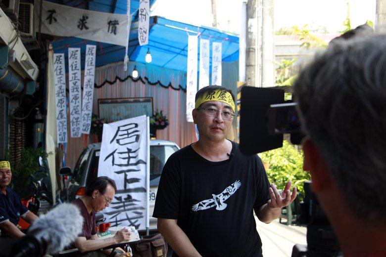 抗議者向媒體陳痛陳:小英520就職典禮上所演出「土地正義」是對大溝頂最殘酷的諷刺...