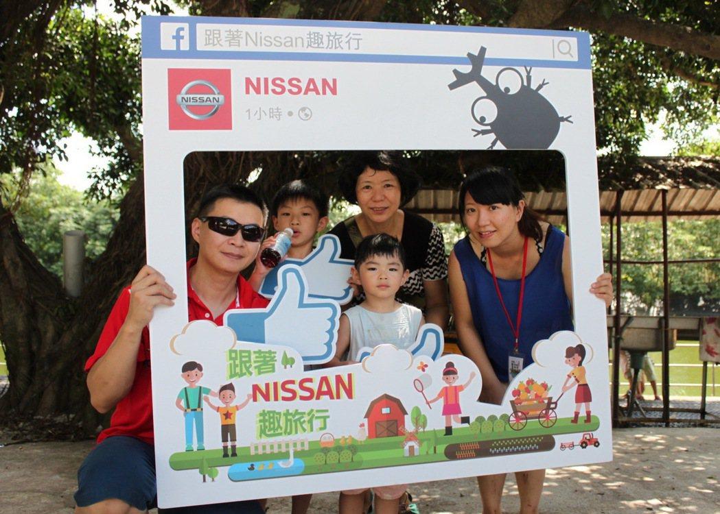 裕隆日產嚴選全台五大農場,舉辦「跟著NISSAN 趣旅行」活動,體驗農村風情,環境生態保護寓教於樂。 圖/裕隆日產提供