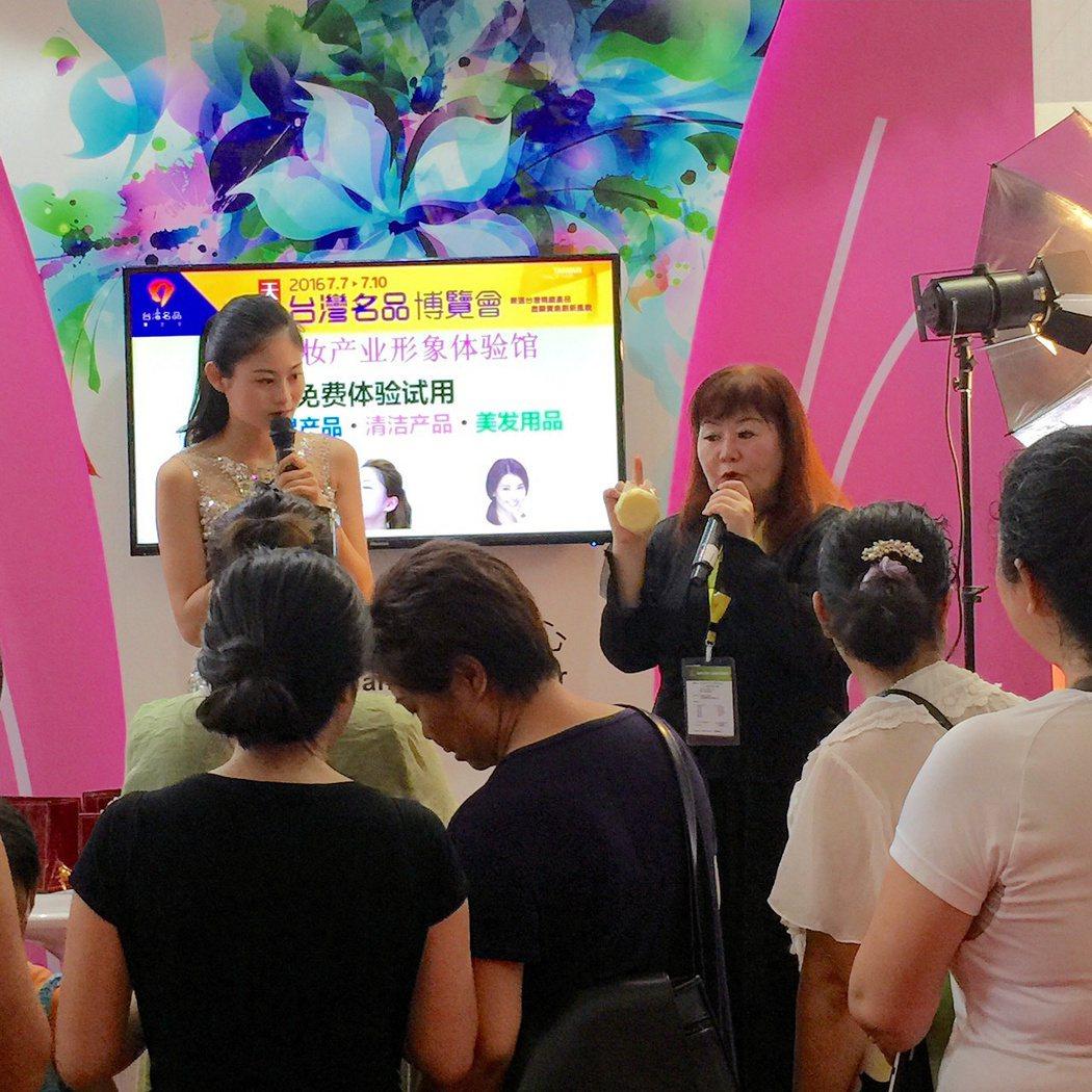 櫻的國際公司今(105)年七月7/7~7/10參加天津名品博覽會展覽,後續參展檔...