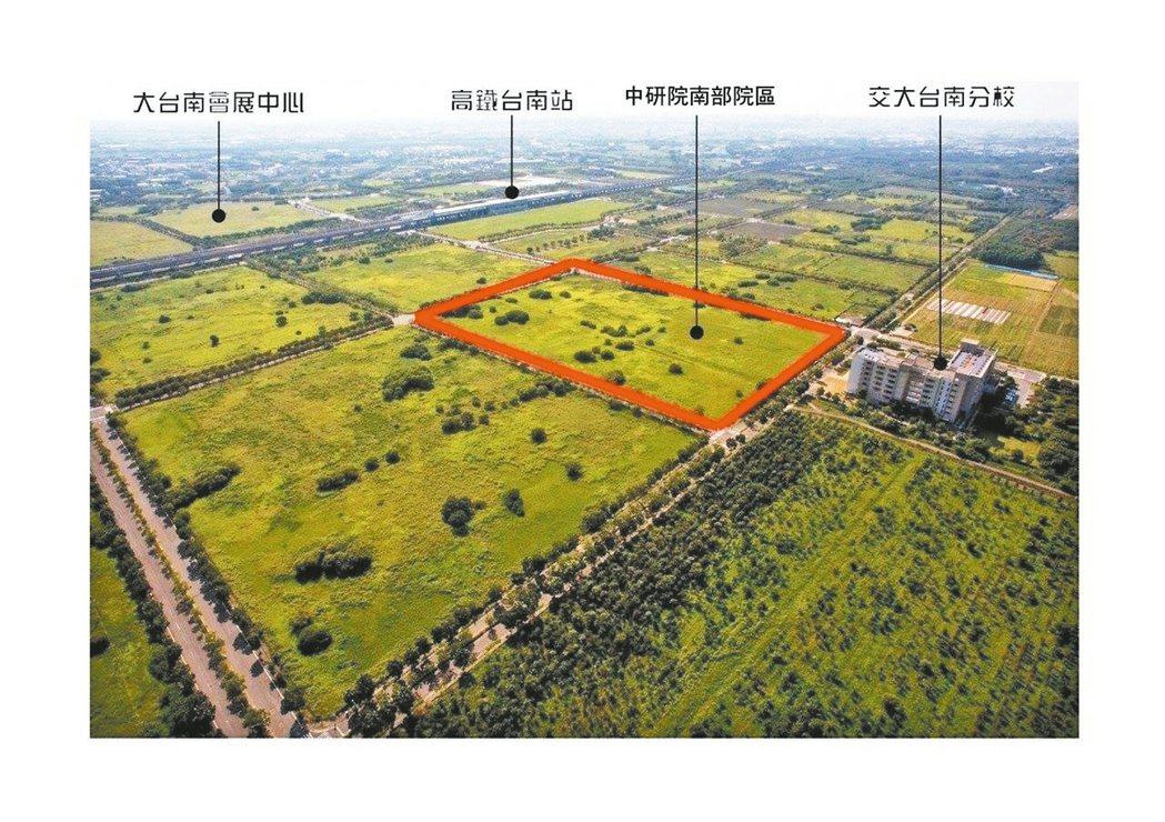中研院南部院區確定落腳台南高鐵特定區,將為高鐵特定區帶來發展契機。 圖/台南市政...