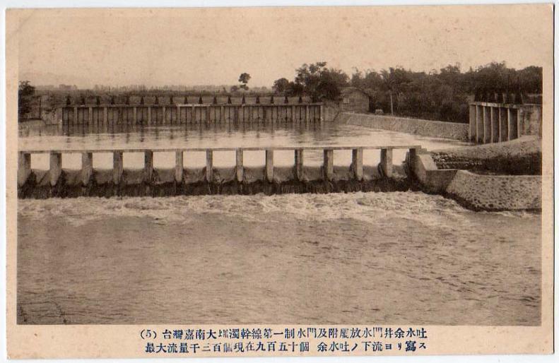 台南烏山頭水庫與大圳系統,牽動到1910年代至30年代的日本政府介入農業市場,所產生的動盪、技術改革、統制收稅等殖民軌跡。 圖/維基共享
