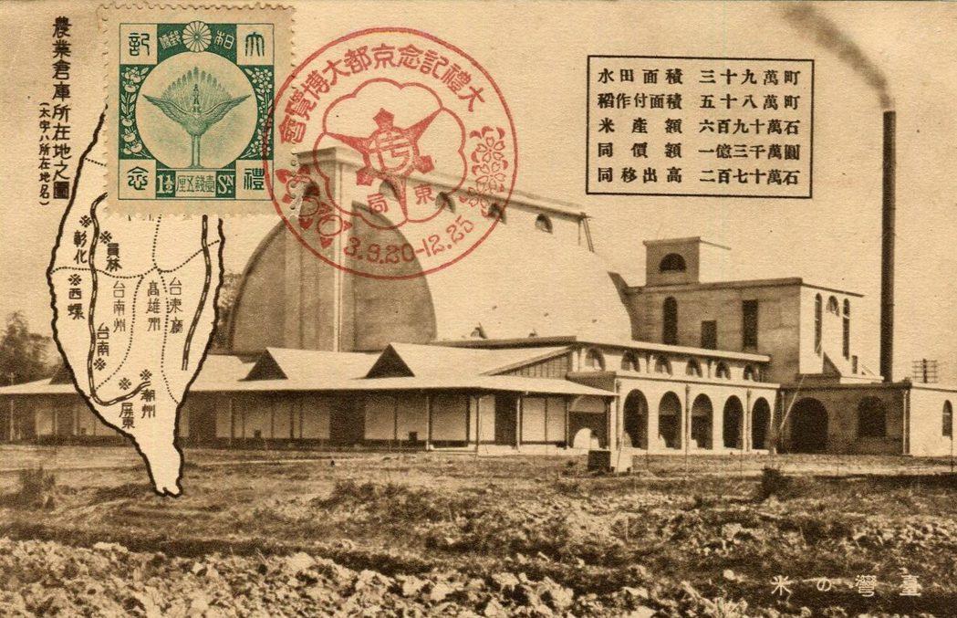 彰化農業倉庫設立是因應日本政府介入農業改革而生,與台南烏山頭水庫有歷史背景的相關...