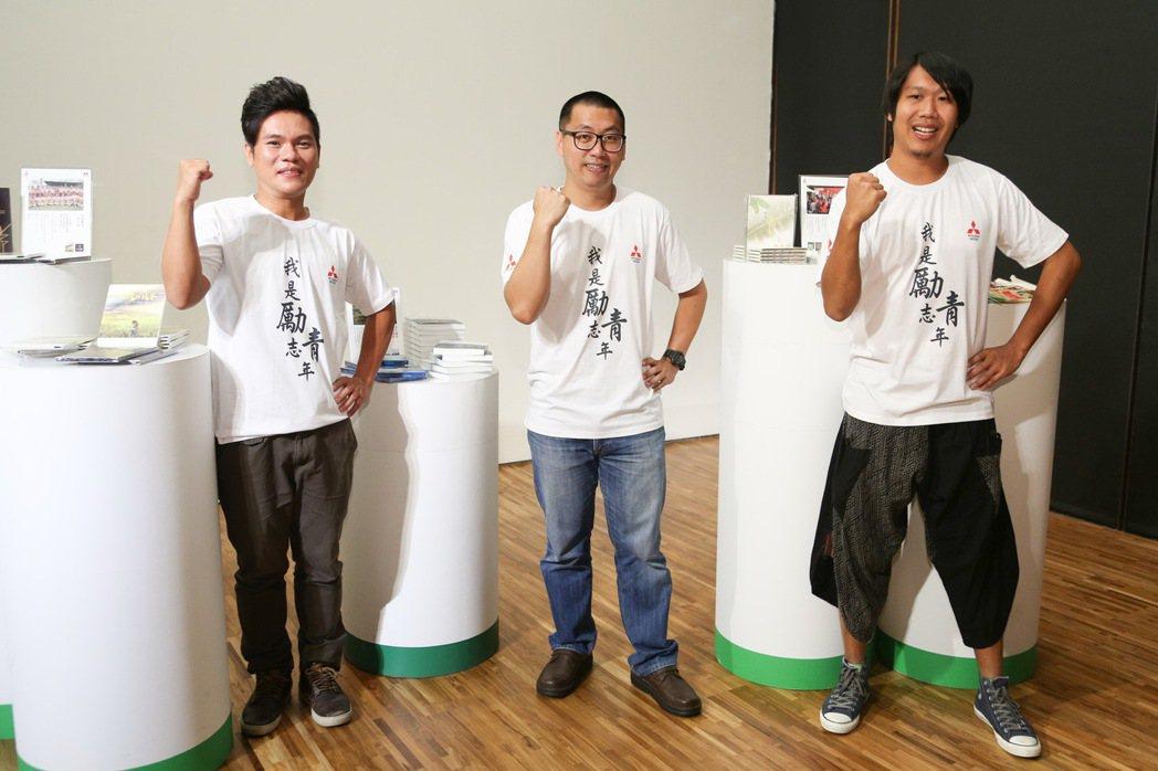 中華三菱青春還鄉勵青們為百萬圓夢計畫造勢。 圖/中華三菱提供