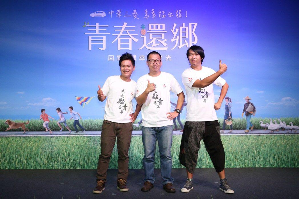 中華三菱青春還鄉串聯金曲獎年度歌曲得獎者舒米恩、天空的院子創辦人何培鈞、台青蕉樂...