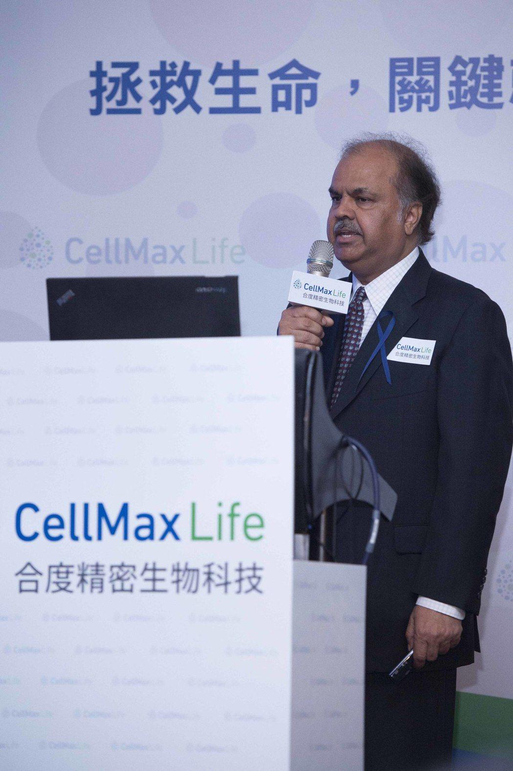Atul Sharan表示透過個人化精準的血液檢測技術,以喚起民眾對於癌症早期預...