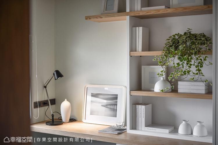 ▲書房機能:開放式的層板設計,搭配輕淺的北歐風配色,鋪述優雅舒適的空間主題。