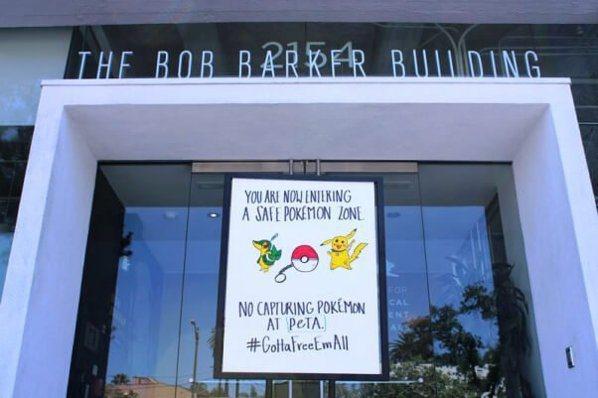 當真?! 善待動物組織抗議「Pokemon GO」