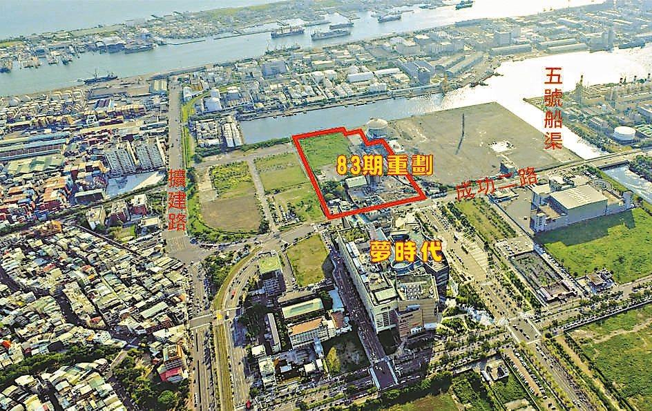 市府地政局昨天公布第83期重劃區已完成土地分配果,將開闢寬85公尺的水岸公園。 ...